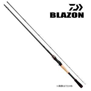 (数量限定セール) ダイワ 18 ブレイゾン 722HB・V (ベイト) / バスロッド 釣竿|tsuribitokan-masuda