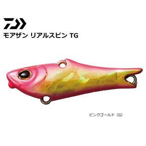 ダイワ モアザン リアルスピン TG 40 ピンクゴールド(G) / ルアー (メール便可) (O01) (セール対象商品)|tsuribitokan-masuda