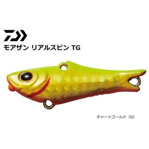 ダイワ モアザン リアルスピン TG 40 チャートゴールド(G) / ルアー (メール便可) (O01) (セール対象商品)|tsuribitokan-masuda