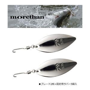 ダイワ モアザン ブレイドチューンユニット S #3.25 Lサイズ (メール便可) (セール対象商品)|tsuribitokan-masuda