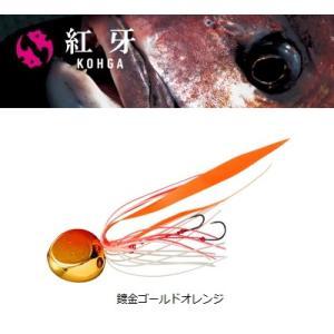 ダイワ  紅牙 ベイラバー フリー α (アルファ) 45g 鍍金ゴールドオレンジ / 鯛ラバ タイラバ (メール便可) (セール対象商品 11/29(金)13:59まで) tsuribitokan-masuda