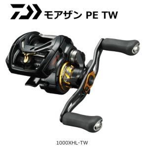 ダイワ モアザン PE TW 1000XHL-TW(左ハンドル) / ベイトリール (送料無料) (D01) (セール対象商品)|tsuribitokan-masuda