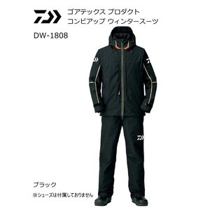 ダイワ ゴアテックス プロダクト コンビアップ ウィンタースーツ DW-1808 ブラック 2XL(3L)サイズ (送料無料) (D01) (O01) (年末感謝セール対象商品)|tsuribitokan-masuda