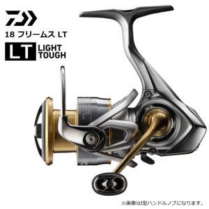 (数量限定セール) ダイワ 18 フリームス LT 4000D-C / スピニングリール (送料無料) (年末感謝セール対象商品)|tsuribitokan-masuda