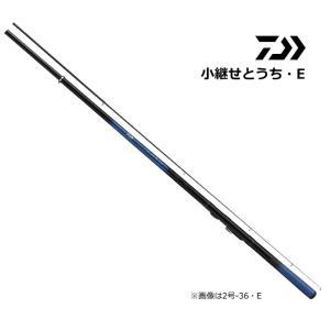(数量限定セール) ダイワ 小継せとうち 2号-33・E / 万能竿  釣竿|tsuribitokan-masuda