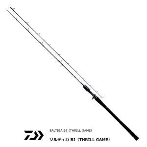 ダイワ ソルティガ BJ (スリルゲーム) 62XHB TG・V / ジギングロッド (O01) (D01) (セール対象商品) tsuribitokan-masuda