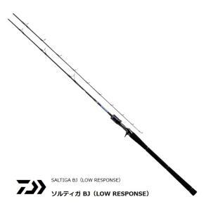 ダイワ ソルティガ BJ (ローレスポンス) 63XHB-S・V / ジギングロッド (O01) (D01) (セール対象商品) tsuribitokan-masuda