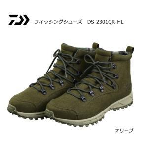 ダイワ フィッシングシューズ DS‐2301QR‐HL オリーブ 26.0cm (D01) (O01) (年末感謝セール対象商品)|tsuribitokan-masuda
