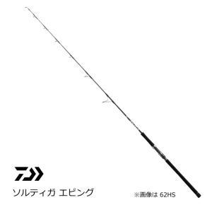 ダイワ ソルティガ エビング 74HS / キャスティングロッド (D01) (O01) (セール対象商品) tsuribitokan-masuda