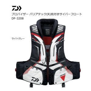 (セール 40%OFF) ダイワ プロバイザー バリアテック(R) 枕付きサイバーフロート DF-3208 ライトグレー Sサイズ / 救命具 (年末感謝セール対象商品) tsuribitokan-masuda