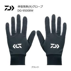 ダイワ 伸張発熱(R)グローブ DG-95008W ブラック XL(LL)サイズ (メール便可) (D01) (O01) (年末感謝セール対象商品)|tsuribitokan-masuda