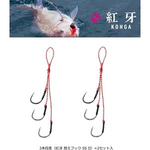 ダイワ 紅牙 替えフック SS II 3本段差 Sサイズ / 鯛ラバ タイラバ用フック (メール便可) (セール対象商品)|tsuribitokan-masuda