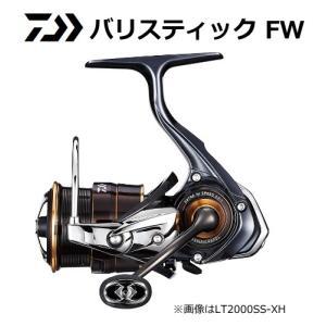 ダイワ 19 バリスティック FW LT2500S-CXH / スピニングリール (送料無料) (O01) (D01) (年末感謝セール対象商品)