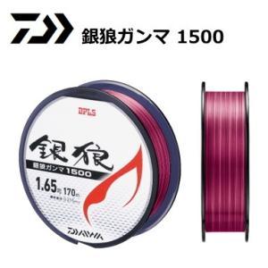 (セール 40%OFF) ダイワ 銀狼ガンマ 1500 1.85号-150m/ 釣糸 (メール便可)|tsuribitokan-masuda