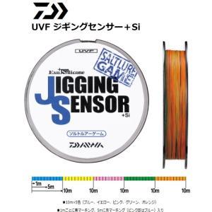 ダイワ UVF ジギングセンサー+Si 4号-300m / PEライン (O01)