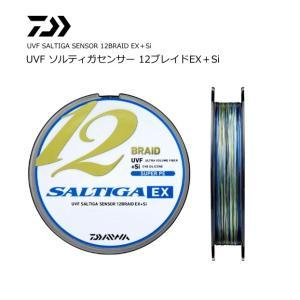 ダイワ UVF ソルティガセンサー 12ブレイドEX +Si 3号 400m / PEライン (送料無料) (D01) (O01) (セール対象商品) tsuribitokan-masuda