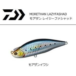 ダイワ モアザン レイジーファシャッド 120S モアザンイワシ / シーバス ルアー (O01) (セール対象商品)|tsuribitokan-masuda