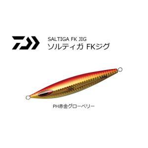 ダイワ ソルティガ FKジグ 250g PH赤金グローベリー / メタルジグ (メール便可) (セール対象商品) tsuribitokan-masuda