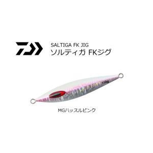 ダイワ ソルティガ FKジグ 250g MGハッスルピンク / メタルジグ (メール便可) (セール対象商品) tsuribitokan-masuda