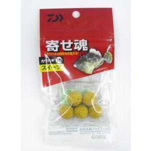 ダイワ 寄せ魂 カワハギ15 スイーツ / エサ (メール便可) (O01) (セール対象商品)