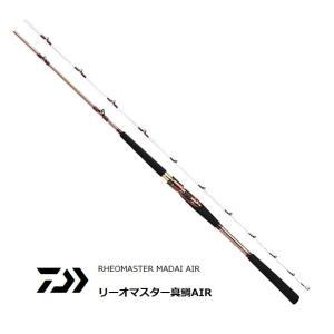 ダイワ 20 リーオマスター真鯛 AIR S-270AGS / 船竿 (D01) (O01)