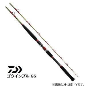 ダイワ 19 ゴウインブル GS H-185・Y / 船竿 (大型商品 代引不可) (D01) (O01)