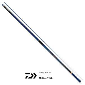 ダイワ 銀影エア SL 87M・R / 鮎竿 (D01) (O01)