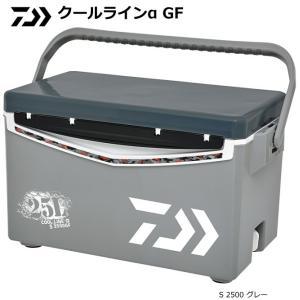 ダイワ クールラインアルファ GF S2500 グレー / クーラーボックス (セール対象商品)