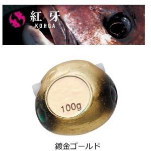 ダイワ 紅牙 ベイラバー フリー TG α ヘッド 鍍金ゴールド 60g / タイラバ 鯛ラバ (O01) (セール対象商品 11/29(金)13:59まで) tsuribitokan-masuda