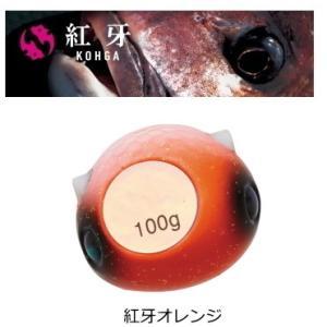 ダイワ 紅牙 ベイラバー フリー TG α ヘッド 紅牙オレンジ 80g / タイラバ 鯛ラバ (O01) (セール対象商品 11/12(火)13:59まで) tsuribitokan-masuda