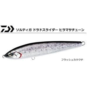 ダイワ ソルティガ ドラドスライダー ヒラマサチューン 14F #フラッシュカタクチ / ルアー (O01) (セール対象商品) tsuribitokan-masuda