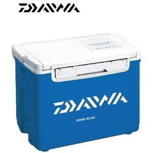 ダイワ RX GU 1200X (ブルー) / クーラーボックス (年末感謝セール対象商品)|tsuribitokan-masuda