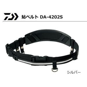 ダイワ 鮎ベルト DA-4202S シルバー / 鮎友釣り用品 (D01) (O01) (セール対象商品)の画像