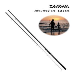 (数量限定セール) ダイワ リバティクラブ ショートスイング 10-240  釣竿|tsuribitokan-masuda
