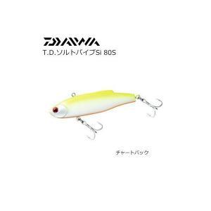 ダイワ T.D.ソルトバイブSi 80S チャートバック (メール便可) (O01)
