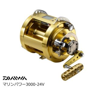 ダイワ マリンパワー 3000-24V  [お取り寄せ商品]
