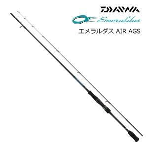 ダイワ エメラルダス AIR AGS 89M / エギングロ...