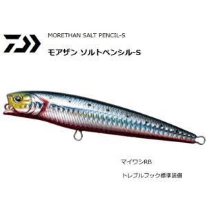 ダイワ モアザン ソルトペンシル 110S-HD #マイワシRB / ルアー (メール便可) (O01) (セール対象商品)|tsuribitokan-masuda