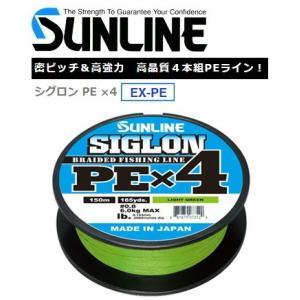 サンライン シグロン PE×4 0.6号(10lb) 150m / PEライン (メール便可) (セール対象商品)|tsuribitokan-masuda