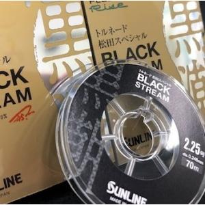 サンライン トルネード 松田スペシャル NEW ブラックストリーム 50m 5号 / ハリス (メール便可) (セール対象商品 10/21(月)12:59まで)|tsuribitokan-masuda