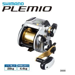 シマノ 15 プレミオ 3000