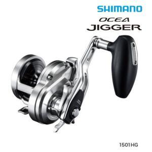 シマノ 17 オシアジガー 1501HG 左ハ...の関連商品9