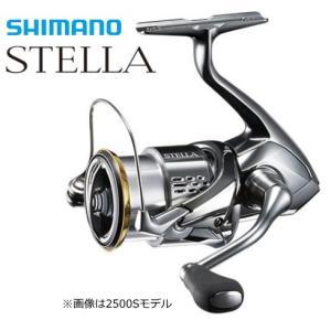 シマノ 18 ステラ 2500S / スピニングリール (送料無料)