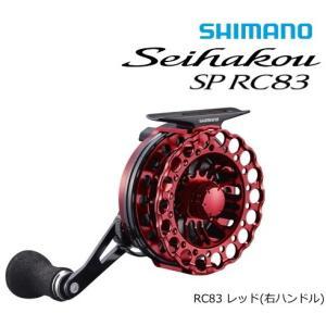 シマノ 19 セイハコウ SP RC83 レッド (右ハンドル) / リール (送料無料)