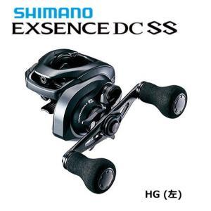 シマノ 20 エクスセンス DC SS HG (左ハンドル) / ベイトリール (送料無料) / 3...