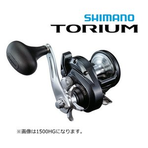 シマノ 20 トリウム 2000PG (右ハンドル) / ベイトリール (送料無料) / 4月中旬〜下旬頃入荷予定 先行予約受付中