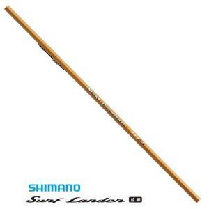 (セール 38%OFF) シマノ サーフランダー 並継 305FX メタリックオレンジ / 投げ竿 釣竿|tsuribitokan-masuda