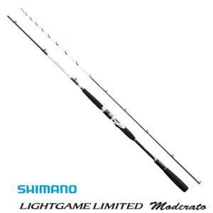 船竿 シマノ ライトゲーム リミテッド モデラート TYPE73 H225  [お取り寄せ商品]