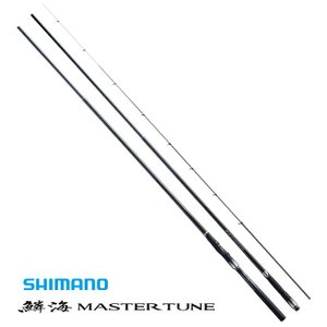 (数量限定セール) シマノ 鱗海 マスターチューン  1.2号 530 / 磯竿 釣竿|tsuribitokan-masuda