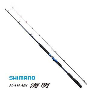 (数量限定セール) シマノ 18 海明 (KAIMEI) 50S-225 / 船竿 / 釣竿|tsuribitokan-masuda